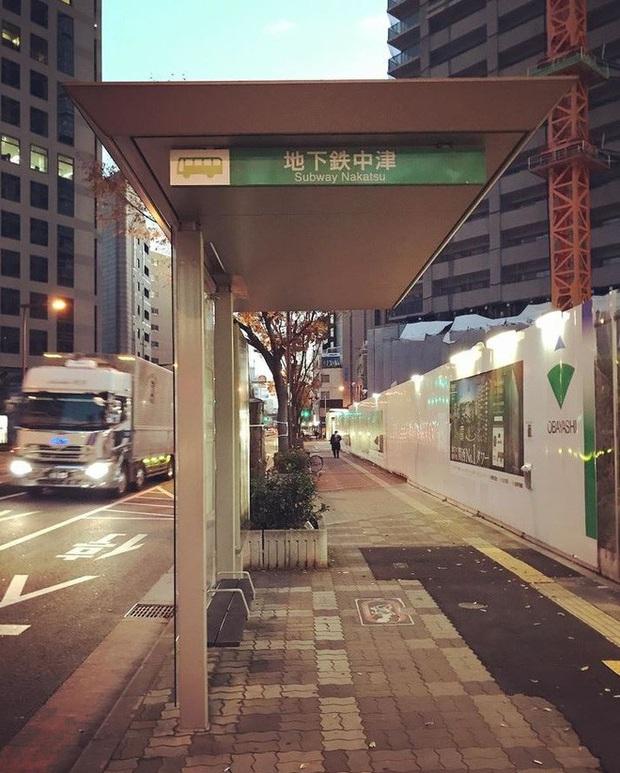Những công nghệ độc đáo chỉ có thể thấy ở Nhật Bản - Ảnh 23.