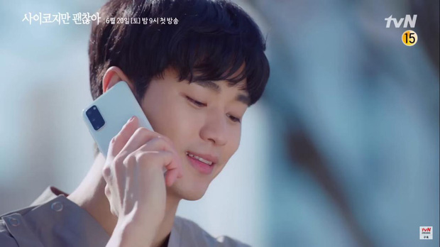 Kim Soo Hyun đẹp muốn xỉu ở Psycho But Its Okay nhưng crush lại mải ngắm trai lạ khỏa thân thế mới tức! - Ảnh 5.