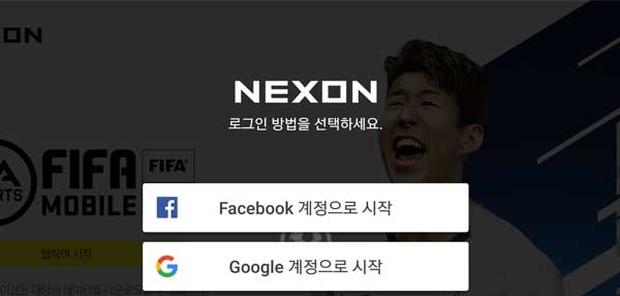 Phiên bản FIFA Mobile đã có mặt tại Hàn Quốc và đây là cách siêu đơn giản để game thủ Việt tải về trải nghiệm - Ảnh 5.