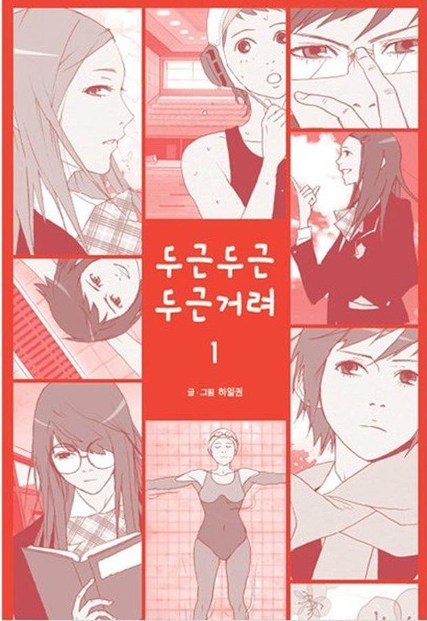 Chanyeol lần đầu diễn vai chính nhưng xui cho fan EXO vì chỉ được nghe đường tiếng - mất đường hình - Ảnh 4.