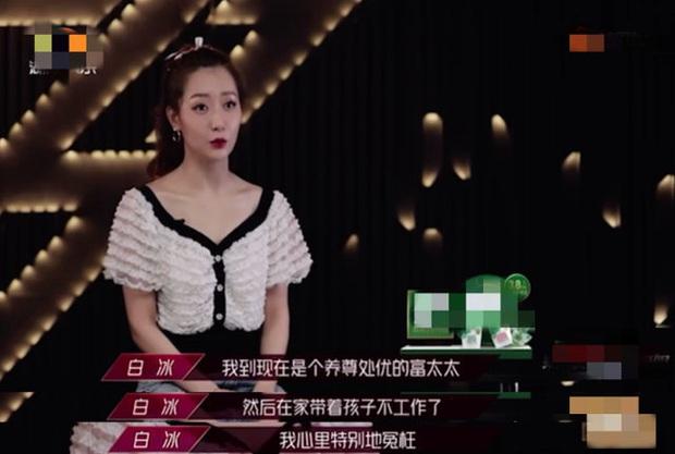 Kim Hee Sun Trung Quốc bất ngờ tiết lộ đã ly hôn, loạt ảnh chồng cũ có ám muội với Trịnh Nguyên Sướng bị đào lại - Ảnh 2.