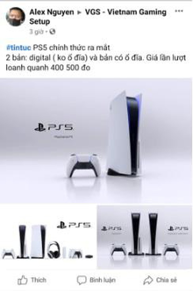 Sony chính thức ra mắt PS5, thiết kế thời thượng vượt mong đợi khiến cả PS Man lẫn rapper Andreee đứng ngồi không yên! - Ảnh 4.