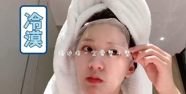 Mỹ nhân Trần Thiên Thiên Triệu Lộ Tư hay bị chê mặt to nhưng nhìn cô đắp mặt nạ thì netizen mới ngã ngửa vì sự thật - Ảnh 5.