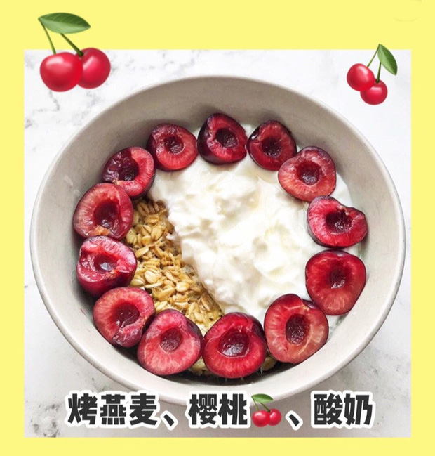 Chưa cần ăn kiêng kham khổ, bạn thử dành 6 ngày ăn sáng với sữa chua là đã thấy bụng nhỏ gọn bất ngờ - Ảnh 3.