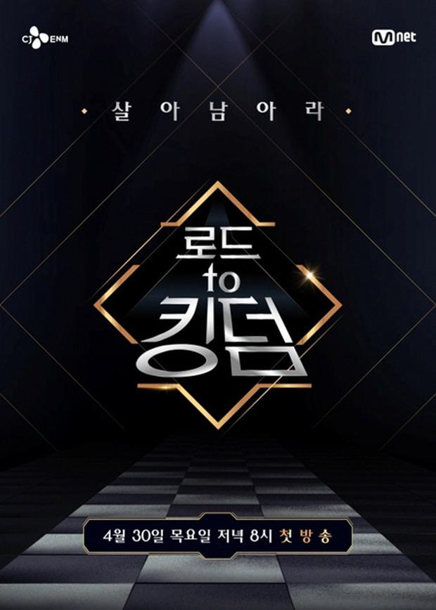 Show sống còn Mnet thành công khi đưa một nhóm nam tài năng ra mắt đã 3 năm từ ít ai biết trở thành hiện tượng khi lọt BXH với loạt ca khúc cũ - Ảnh 1.