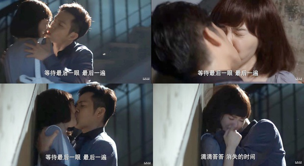 """9 nụ hôn """"xôi thịt"""" gây tranh cãi ở phim Hoa ngữ: Dương Mịch, Đường Yên như sắp bị bạn diễn """"nuốt trọn"""" - Ảnh 6."""