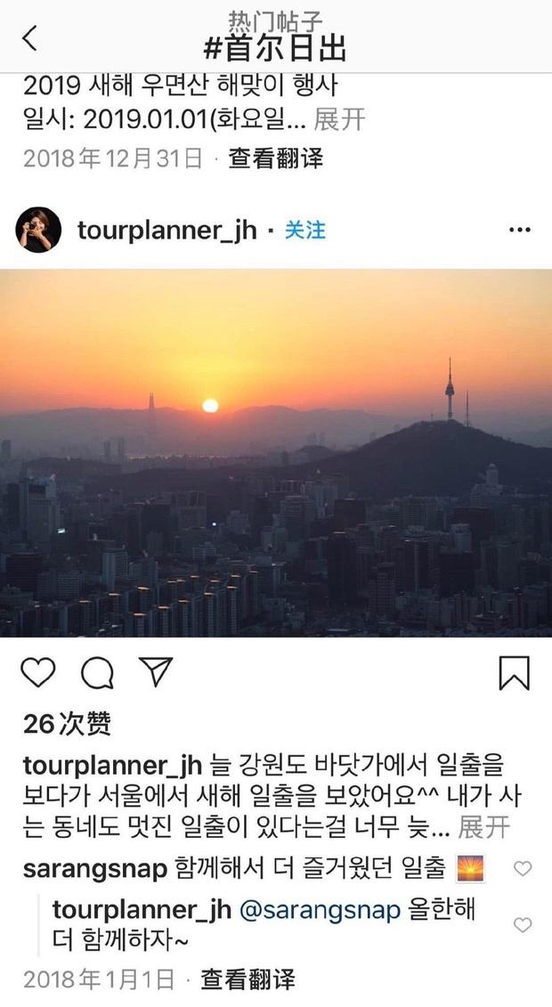 Hồ sơ tình ái của BLACKPINK: Jisoo - Rosé có duyên với BTS, Jennie dây dưa toàn máu mặt, Lisa lại vỡ mộng nhất? - Ảnh 37.