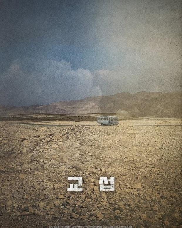 Hyun Bin gây sốc vì già nua kém sắc ở phim mới, vừa nhìn nhớ ngay thời ốm đói năm nào - Ảnh 5.