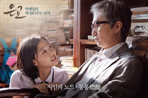 Nàng thơ Kim Go Eun từ một nữ sinh phim 18+ năm nào, giờ đã cưa đổ cả Quân Vương Bất Diệt - Ảnh 2.
