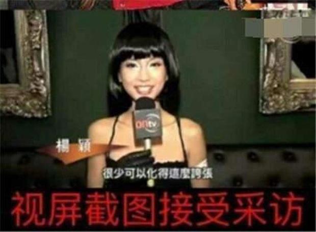 Xôn xao hình ảnh Angela Baby làm gái tiếp rượu tại Nhật Bản thuở chưa nổi tiếng và sự thật phũ phàng đằng sau - Ảnh 4.