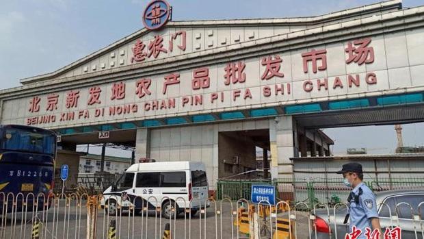 Bắc Kinh thêm 36 ca Covid-19, quận Phong Đài bước vào tình trạng khẩn cấp - Ảnh 1.