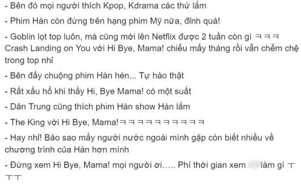 Thấy dân Đài Loan mê mệt phim Hàn, netizen xứ Hàn khuyên thật lòng đừng xem phim mới của Lee Min Ho và Kim Tae Hee? - Ảnh 3.