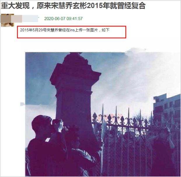 Soi Song Hye Kyo phân biệt đối xử Hyun Bin với 2 tình cũ: Kết cục anh lại là người duy nhất chưa từng cà khịa cô! - Ảnh 30.