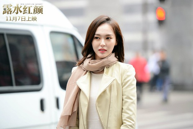 Khi mỹ nhân Cbiz sắm vai cameo: Dương Mịch, Triệu Lệ Dĩnh đẹp thần sầu khiến khán giả quên luôn cả nữ chính - Ảnh 18.