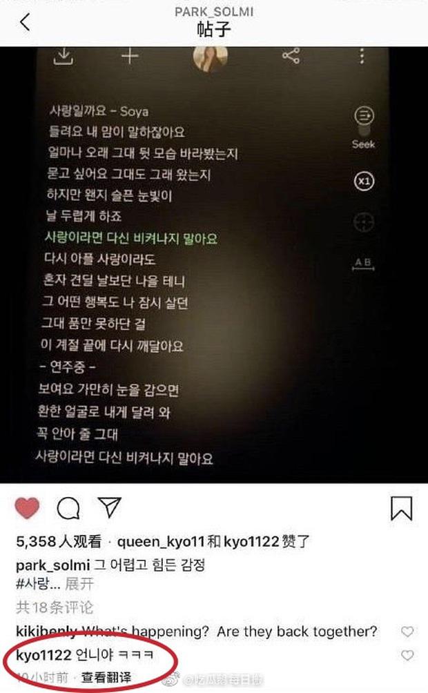 Soi Song Hye Kyo phân biệt đối xử Hyun Bin với 2 tình cũ: Kết cục anh lại là người duy nhất chưa từng cà khịa cô! - Ảnh 41.