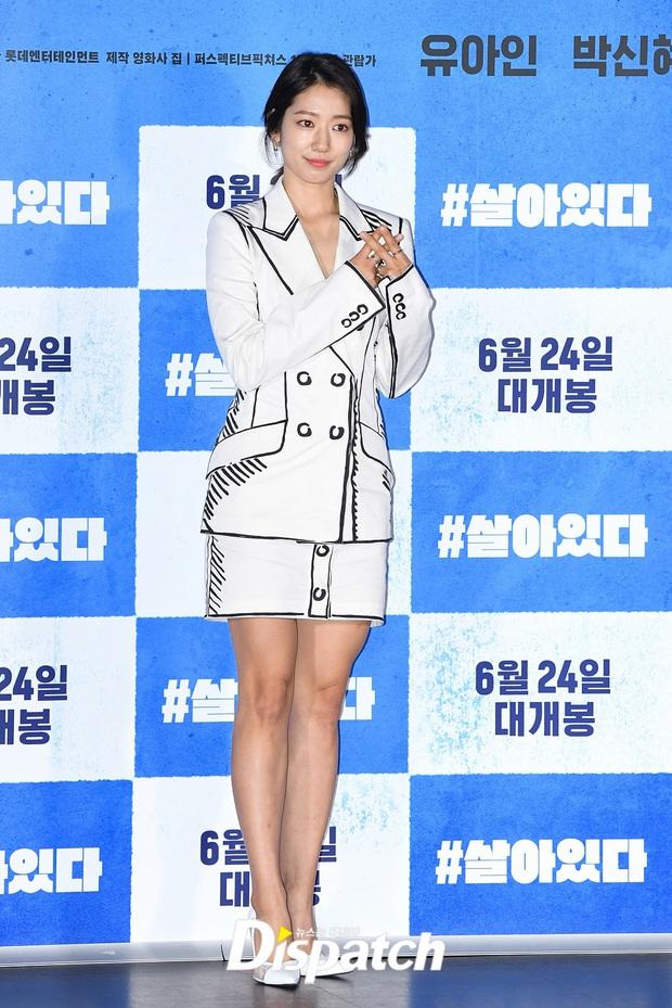 Park Shin Hye thân mật với Yoo Ah In tại họp báo, dân tình chỉ dán mắt vào nhan sắc tình màn ảnh của Lee Min Ho sau 7 năm - Ảnh 2.