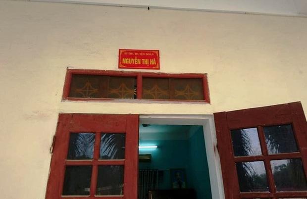 Nữ bí thư huyện đoàn ở Thanh Hóa thừa nhận ngoại tình, 2 trong 3 con không phải của chồng - Ảnh 1.