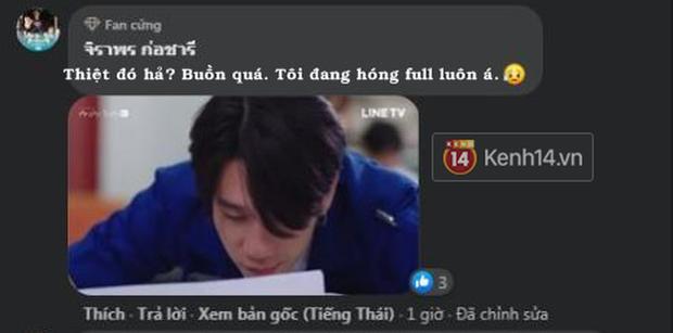 Mùa 3 phim đam mỹ Thái đang hot bỗng giảm số tập, fan la ó vì ăn ngay cú lừa từ nhà đài - Ảnh 10.