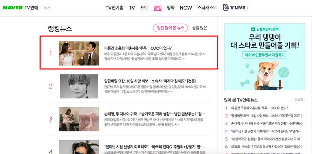 Nóng nhất Naver Hàn Quốc hiện tại: Hé lộ nguyên nhân Lee Dong Gun và Jo Yoon Hee ly hôn? - Ảnh 3.