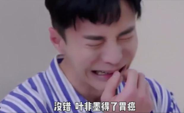 Cười nội thương với cảnh khóc đậm chất tấu hài của Hình Chiêu Lâm, netizen phát hờn: Tụt mood luôn đó anh gì ơi! - Ảnh 6.