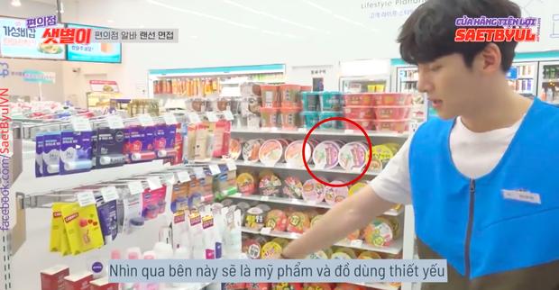 Phát hiện phở ăn liền Việt Nam xuất hiện trong hậu trường phim mới của Ji Chang Wook, fan đặc biệt thích thú ở một điểm này - Ảnh 1.