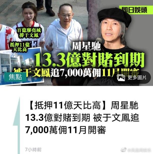 Rầm rộ tin Châu Tinh Trì thua bạc, vội thế chấp siêu biệt thự 3,5 ngàn tỷ đồng, bị tình cũ đòi thêm 245 tỷ nợ nần - Ảnh 2.
