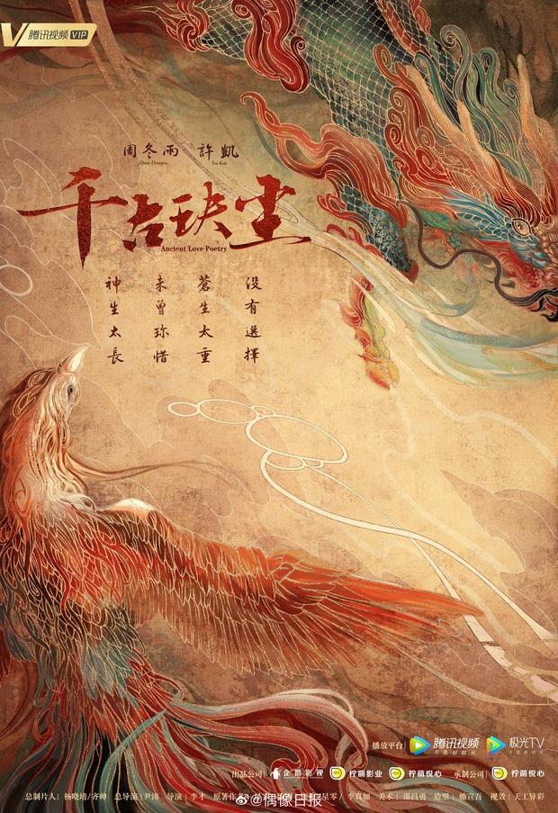 Châu Đông Vũ bị tố hạnh họe bạn diễn, netizen phàn nàn: Tạo hình nhân vật đã không đẹp nay còn tỏ thái độ lồi lõm - Ảnh 9.
