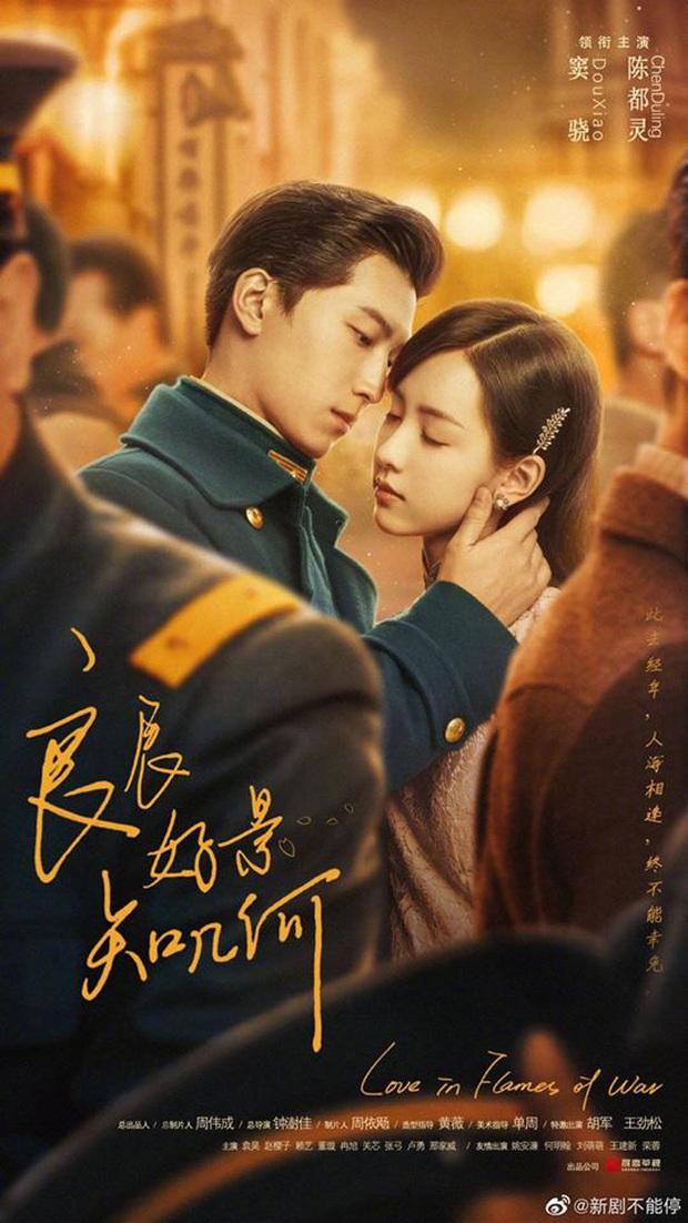 Đậu Kiêu bóp chân cho hoa khôi học đường Trần Đô Linh trong phim mới, bạn gái đại gia có ghen không nhỉ? - Ảnh 1.