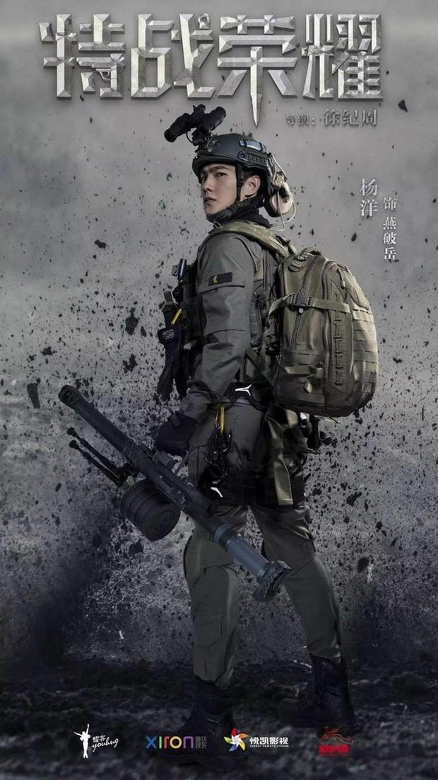 4 quân nhân cực phẩm sắp đổ bộ màn ảnh xứ Trung: Vừa đẹp vừa ngầu cỡ Dương Dương thì chị em chịu không nổi! - Ảnh 6.