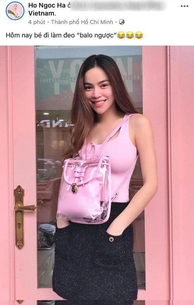 Hồ Ngọc Hà khoe nhan sắc ngày càng thăng hạng nhưng dấu hiệu ngầm xác nhận mang thai mới là tâm điểm chú ý - Ảnh 2.