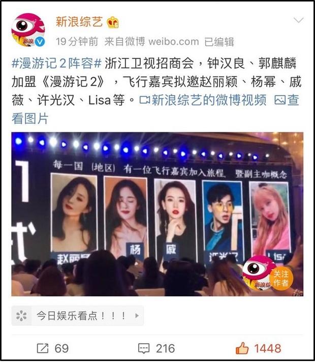 Lisa bội thu khi trở thành mentor của TXCB: Chứng minh thực lực xuất sắc, danh tiếng tăng vọt, mở đường cho BLACKPINK tại Trung Quốc? - Ảnh 30.