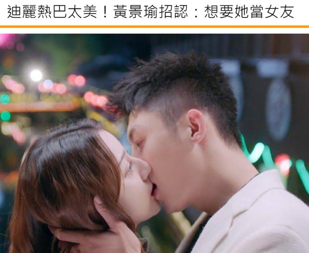 Không còn giấu giếm, chỉ với 1 câu nói, Hoàng Cảnh Du thừa nhận muốn có bạn gái như Địch Lệ Nhiệt Ba? - Ảnh 2.