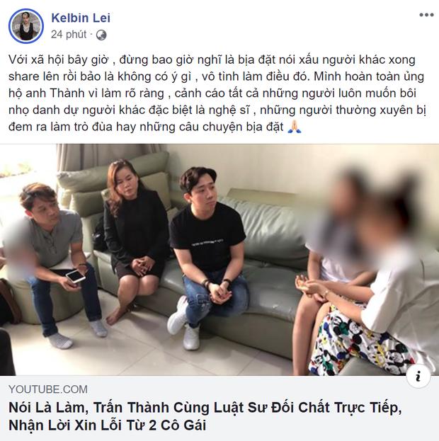 Sao Việt đồng lòng lên tiếng ủng hộ hành động quyết liệt của Trấn Thành khi bị loan tin dùng chất kích thích - Ảnh 7.