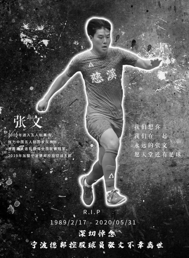 Cựu tuyển thủ futsal Trung Quốc đột tử trên sân phủi - Ảnh 2.