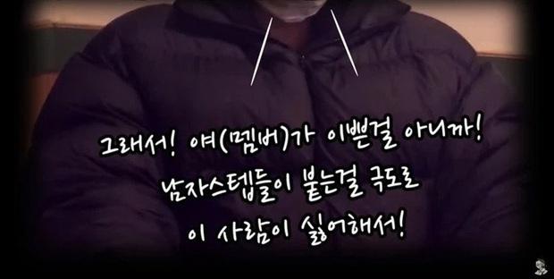 Cựu nhân viên YG từng tiết lộ lý do BLACKPINK không có staff nam, phát ngôn gây chú ý trở lại giữa tâm bão Lisa bị quản lý thân thiết lừa 19 tỷ - Ảnh 4.