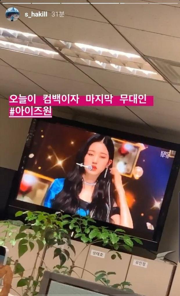 Đài KBS lại gây phẫn nộ: Nhân viên đá xéo IZ*ONE sau bê bối gian lận, viết nhầm tên nhóm lần thứ 2 trong năm rồi sai chính tả tên 1 thành viên - Ảnh 1.