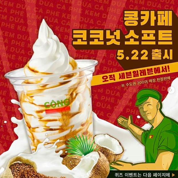 Cộng Cà Phê tiếp tục gây sốt tại Hàn Quốc khi bán kem cà phê dừa trong chuỗi cửa hàng tiện lợi 7-Eleven, dân tình thắc mắc: Bao giờ có ở Việt Nam? - Ảnh 4.