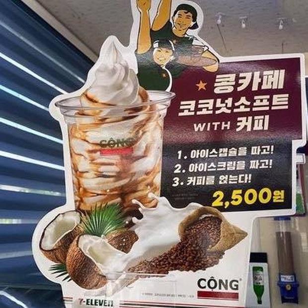 Cộng Cà Phê tiếp tục gây sốt tại Hàn Quốc khi bán kem cà phê dừa trong chuỗi cửa hàng tiện lợi 7-Eleven, dân tình thắc mắc: Bao giờ có ở Việt Nam? - Ảnh 3.