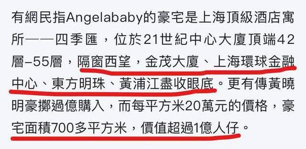 Cuộc sống xa hoa của Angela Baby: Biệt thự bạc tỷ rộng 700m2 trang hoàng như khách sạn 5 sao, ốp điện thoại da cá sấu đắt đỏ - Ảnh 5.