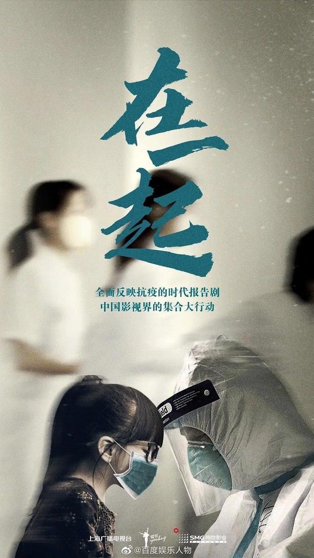 Đặng Luân mặc đồ bảo hộ kín mít đóng phim chống dịch, fan hào hứng mong chờ ngày lên sóng - Ảnh 7.