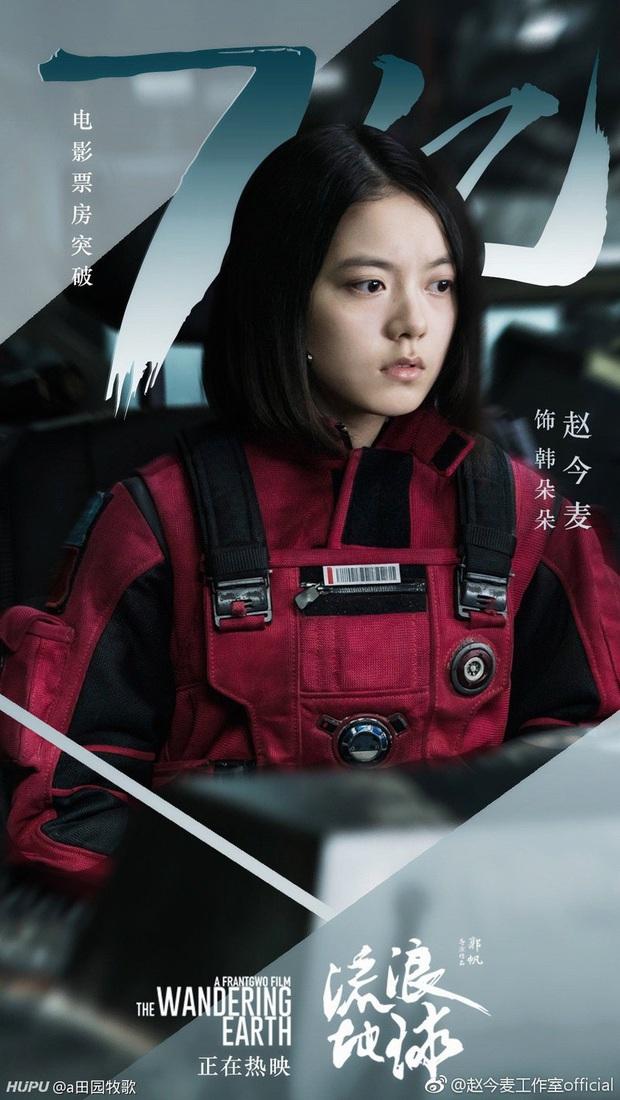 Dàn tân binh hạng khủng đổ bộ phim Trung 2020: Hết học trưởng mặt than đến thánh nhây của Thanh Xuân Có Bạn - Ảnh 15.