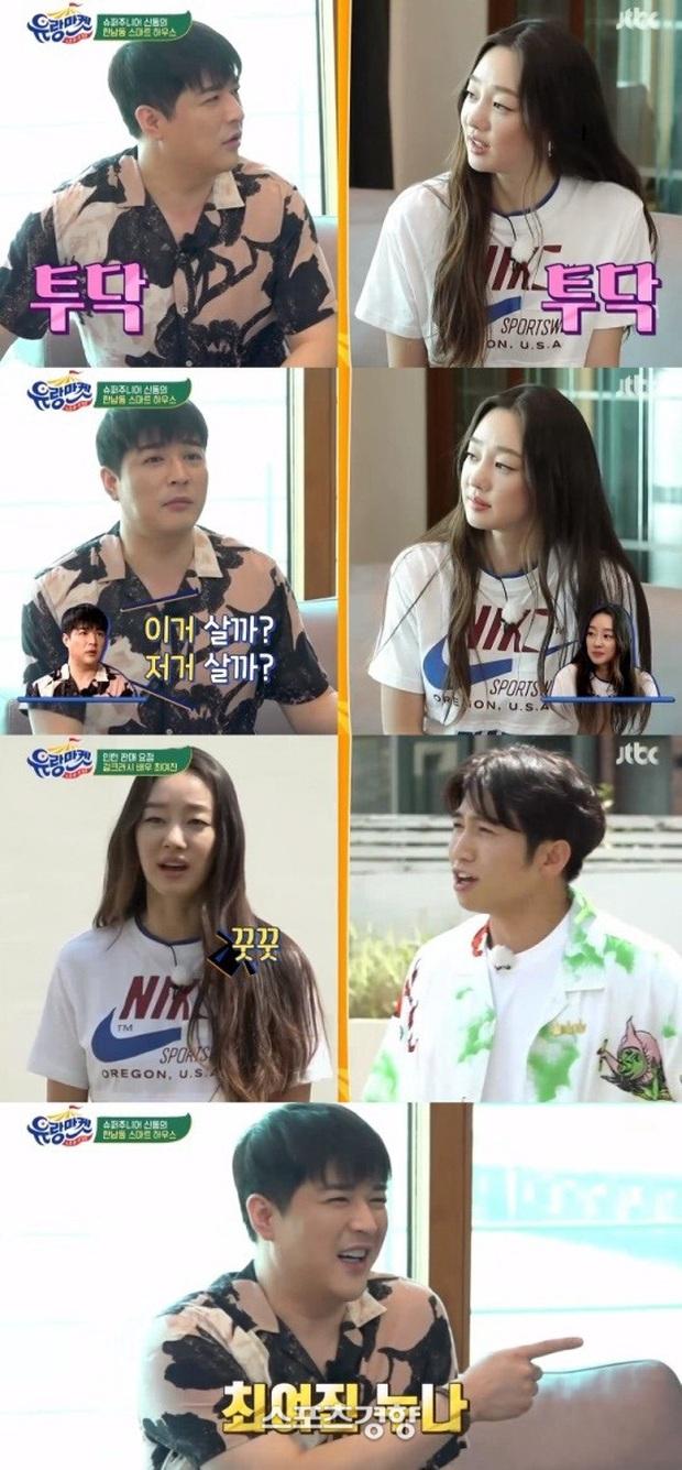 Shindong (Suju) gây tranh cãi khi làm rõ tin đồn kết hôn và có con 10 năm trước, phản ứng của netizen Hàn gây chú ý - Ảnh 2.