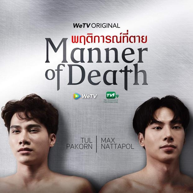 Sốc thính với loạt phim đam mỹ mới nhất: Muốn ngắm trai đẹp bơi lội hay phá án cùng cặp nam thần nóng bỏng nhất Thái Lan? - Ảnh 8.