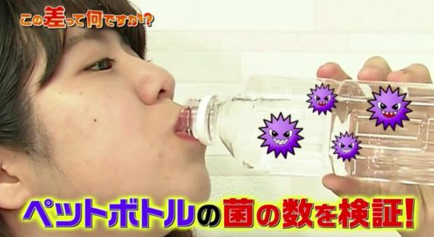 Đài TBS Nhật thử nghiệm 6 loại nước phổ biến sau 24 giờ ở nhiệt độ phòng: Vi khuẩn trong cà phê sữa tăng gấp 8000 lần, trong trà xanh không tăng còn giảm - Ảnh 1.