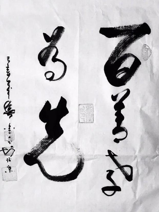 Sao Hoa ngữ rộn ràng Ngày của Cha: Trịnh Sảng nói điều ý nghĩa, em trai Phạm Băng Băng tiết lộ diện mạo bố như tài tử - Ảnh 4.