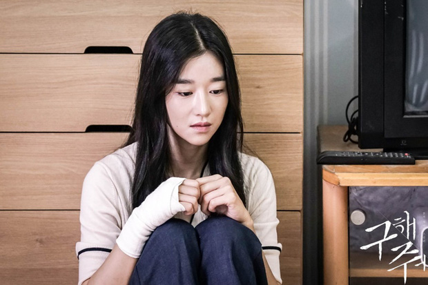"""Seo Ye Ji - """"nàng thơ"""" mới của Kim Soo Hyun: Đoá hoa nở muộn đã đến ngày toả hương ở Điên Thì Có Sao - Ảnh 7."""