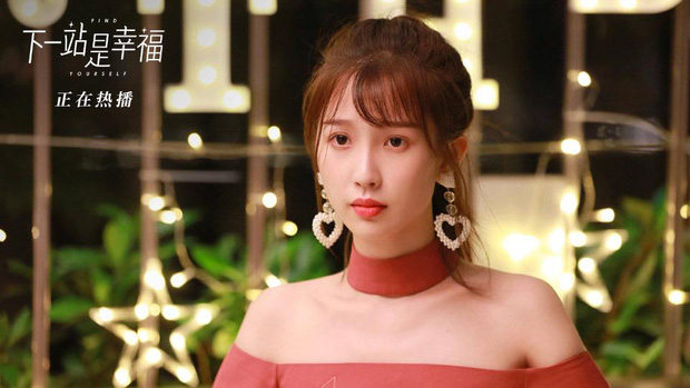 Dàn tân binh hạng khủng đổ bộ phim Trung 2020: Hết học trưởng mặt than đến thánh nhây của Thanh Xuân Có Bạn - Ảnh 9.