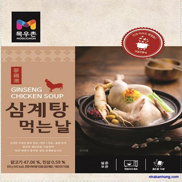 Đồ ăn liền Hàn Quốc nay xịn đến thế này đây: Từ gà hầm sâm đến canh đuôi bò đều có đủ! - Ảnh 2.