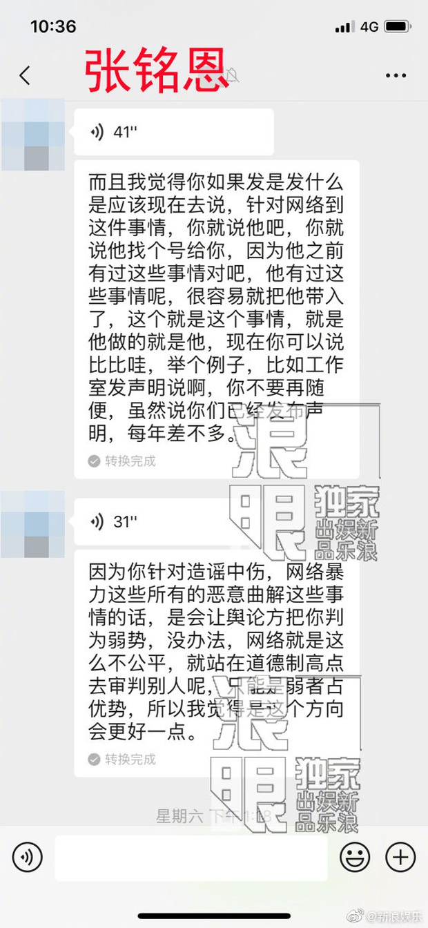 Drama Cbiz căng đét: Mỹ nhân Thiếu Nữ Toàn Phong vạch mặt sao nam đình đám, kéo theo diễn viên Chân Hoàn Truyện - Ảnh 5.