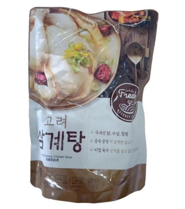 Đồ ăn liền Hàn Quốc nay xịn đến thế này đây: Từ gà hầm sâm đến canh đuôi bò đều có đủ! - Ảnh 3.